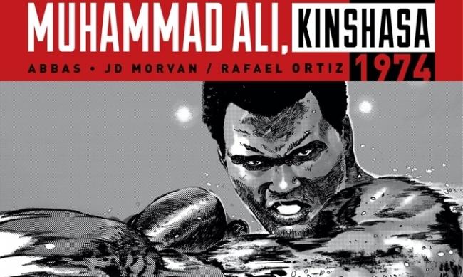 Muhammed Ali Graphic Novel